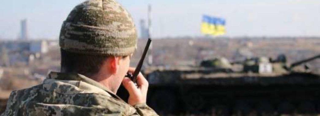 З початку доби на Донбасі зберігається припинення вогню