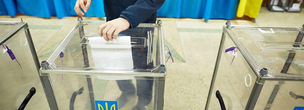 Стали відомі остаточні переможці виборів у 121 та 122 округах Львівщини