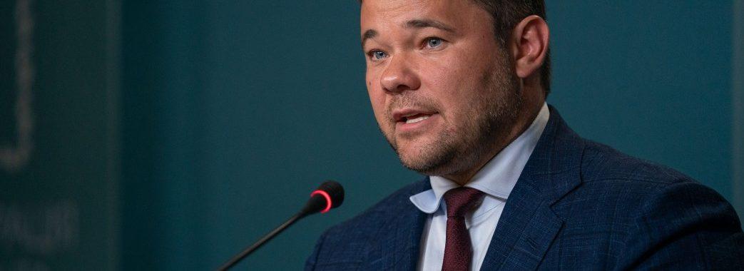 «Він не контролює Київську раду, є 2-3 смотрящих»: Богдан на брифінгу щодо Кличка