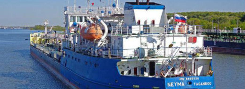 «Не порушували закони України»: СБУ про інцидент з затриманням російського танкера
