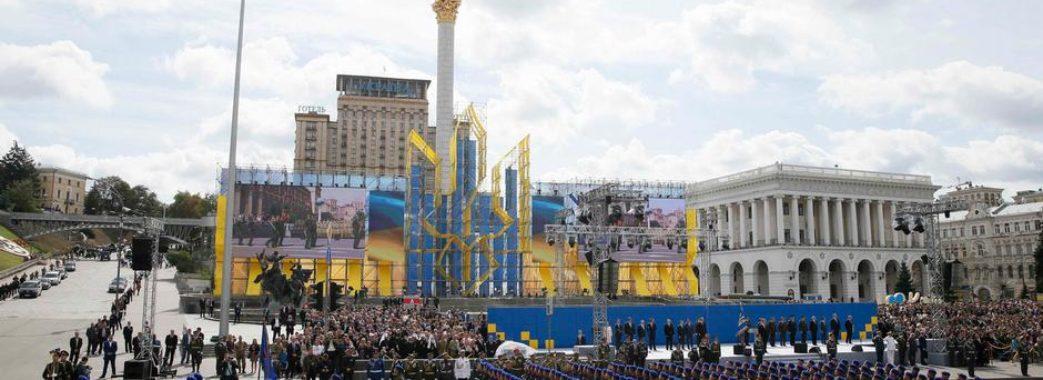 В Зеленського розповіли як пройде святкування на День Незалежності