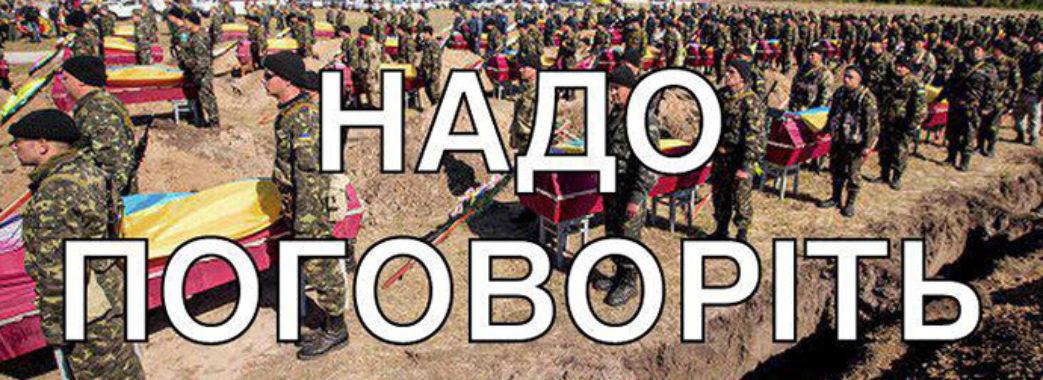"""Партії вимагають реакції Зеленського та СБУ на """"телеміст"""" між """"NewsOne"""" та """"Россия24"""""""