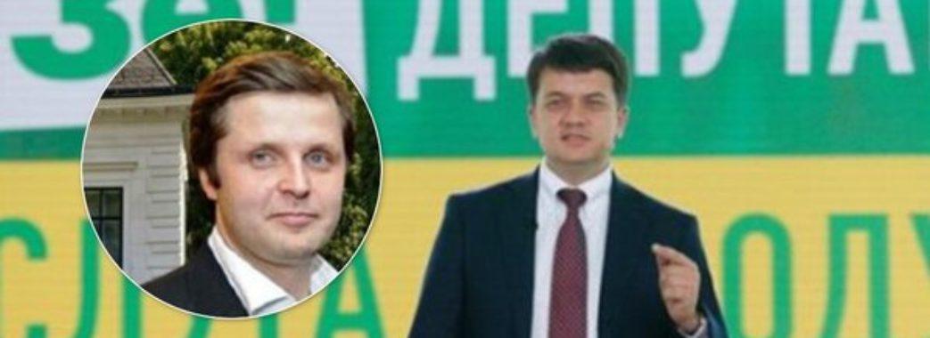 «Слуга народу» відмовилась виключати з списку кандидата-кума дружини Медведчука