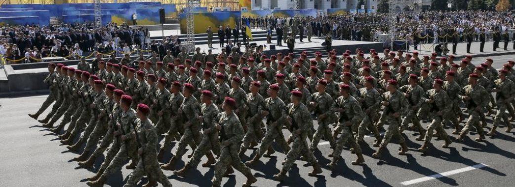 Зеленський пояснив, чому вирішив скасувати військовий парад на День Незалежності