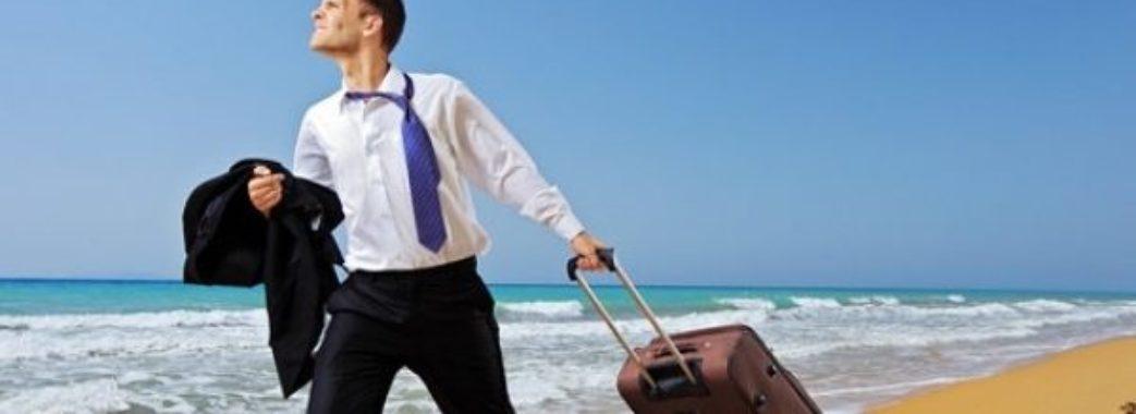 В Україні планують збільшити тривалість відпустки