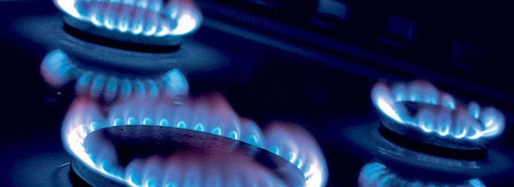 Шість сіл Буського району залишаться без газу
