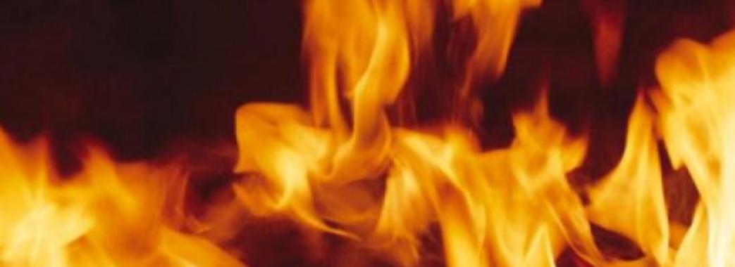 Вночі у Львові горіла страхова компанія: поліція говорить про підпал