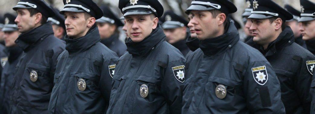 Понад п'ять тисяч львівських правоохоронців пильнуватимуть за порядком на виборах