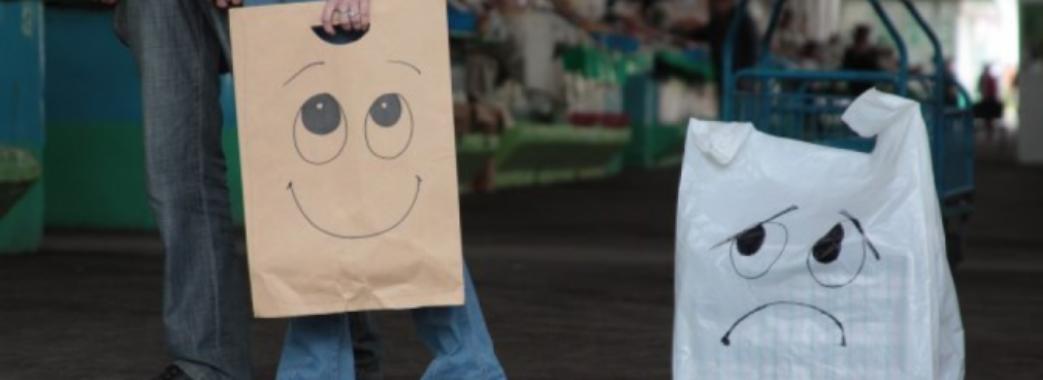 Українців закликають відмовитись від поліетилену: натомість користуватись багаторазовими торбинками