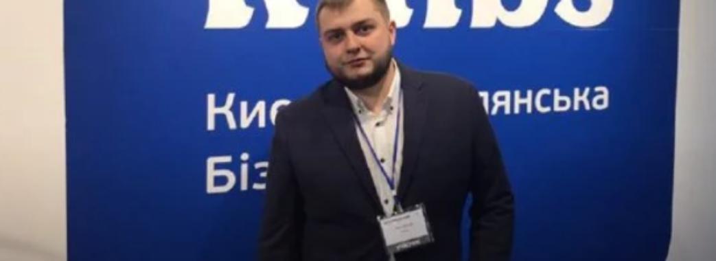 Заступником голови ЛОДА стане львівський 28-річний бізнесмен