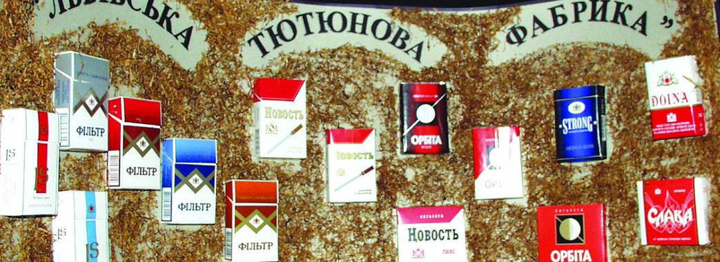 Тютюнову фабрику у Винниках перевіряють податківці та митники Великої Британії