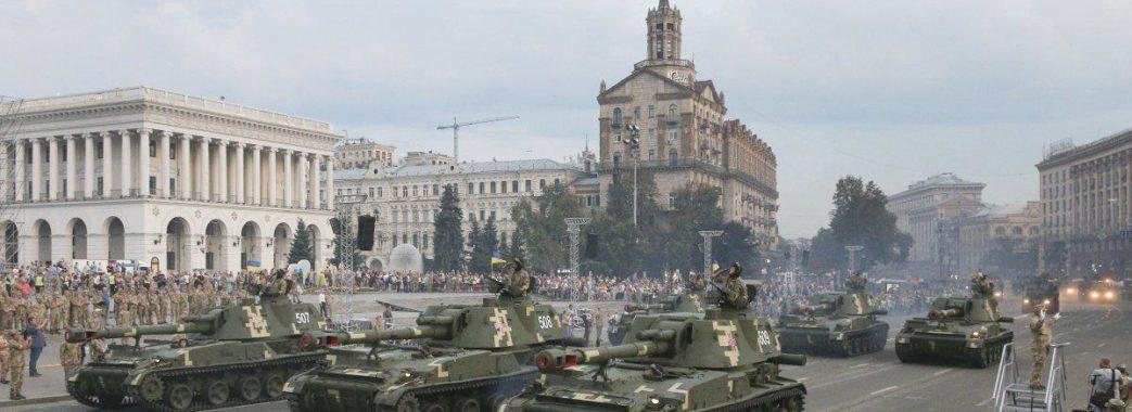 В уряді підготують варіанти як здійснити виплати військовим і провести парад