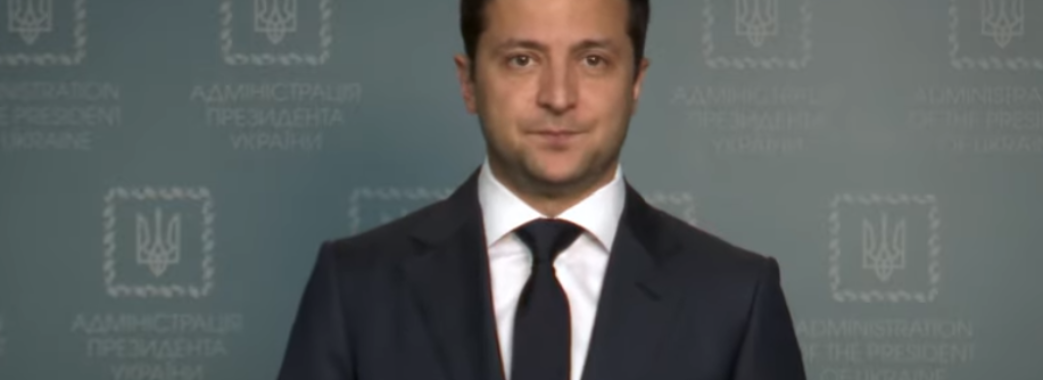 Зеленський хоче люструвати ТОП-чиновників часів президентства Порошенка