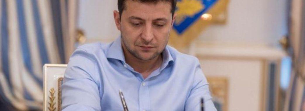 У Зеленського виступили з пакетом антикорупційних ініціатив