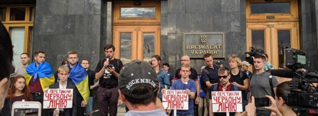 Активісти у Києві намалювали «червоні лінії» для влади