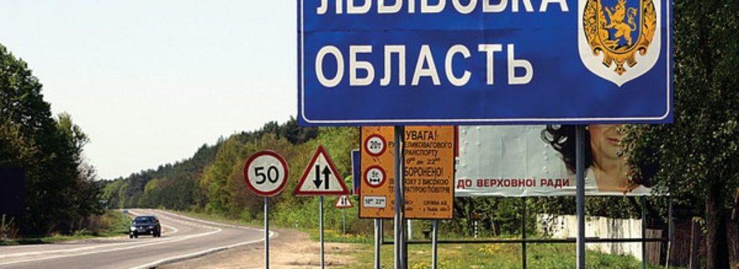 Львівщину планують розділити на п'ять районів