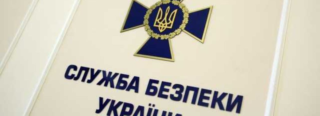Слідом за головою адміністрації на Львівщині призначили керівника СБУ