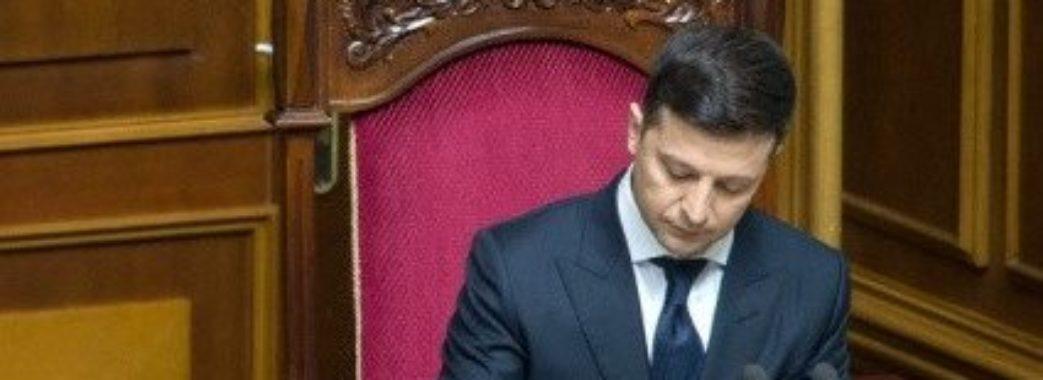 """Зеленського розкритикували за затягування підписання законів про імпічмент та """"Пласт"""""""