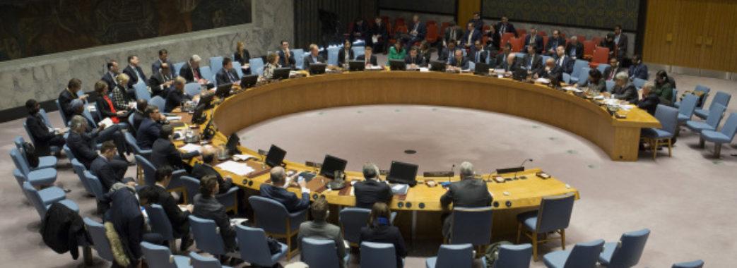 На засіданні Ради Безпеки ООН обговорили питання мови та звільнення моряків