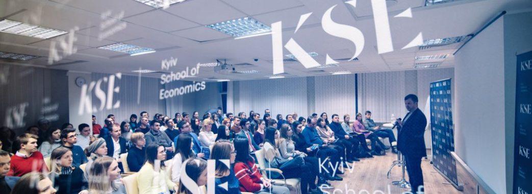 Стало відомо, чого вчитимуть депутатів «Слуги народу» у Київській школі економіки