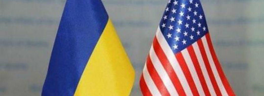 У США насторожені, але сподіваються на креативні ідеї нової влади в Україні