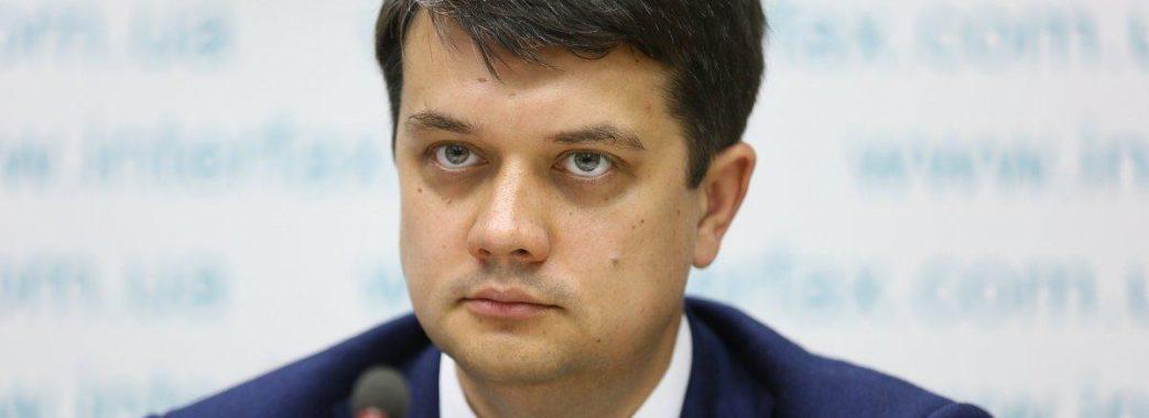 «Поки в нас є окуповані території, я використовую російську мову»: голова партії «Слуга народу»