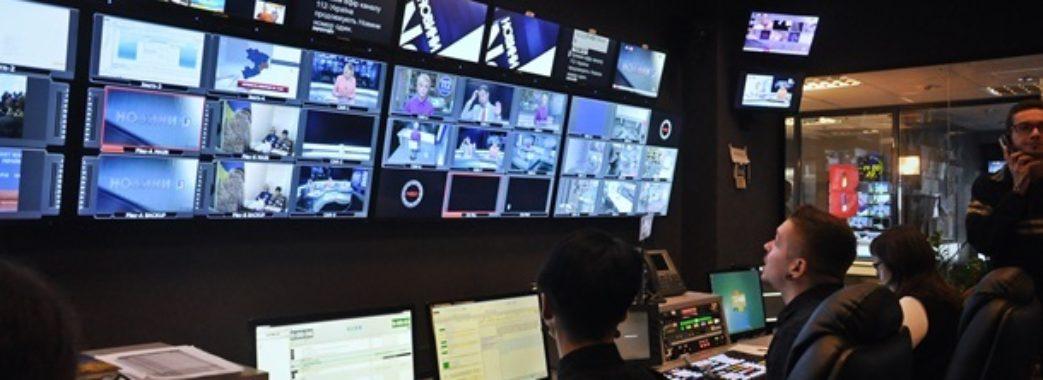 «Безумство»: МЗС Росії про ідею Зеленського щодо створення російськомовного каналу