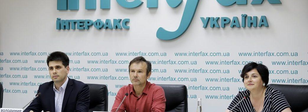 Вакарчук хоче саджати за «несанкціоновані переговори» з Росією