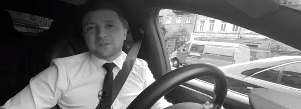 Зеленський розповів кому довіряє та не довіряє в українській політиці