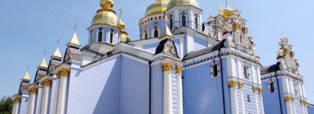 Ліквідована церква Філарета вимагає в суді контролю над Михайлівським собором