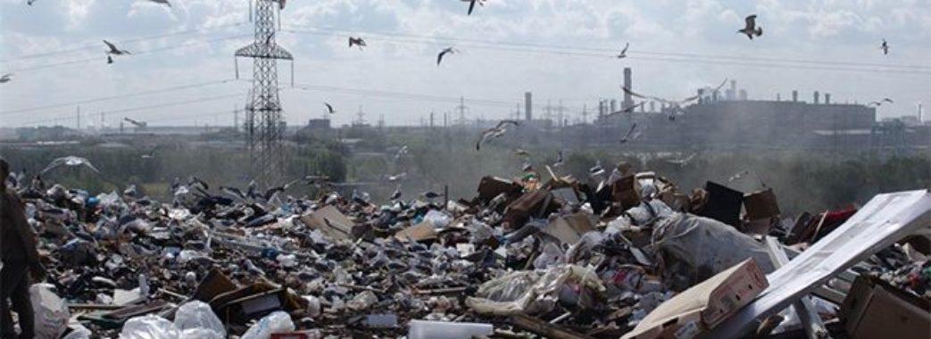 Стало відомо, скільки тонн сміття припадає на кожного українця