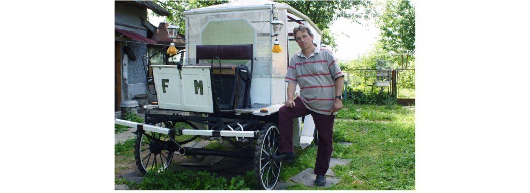 «Витратив близько 100 тисяч гривень»: на Самбірщині чоловік самотужки змайстрував карету