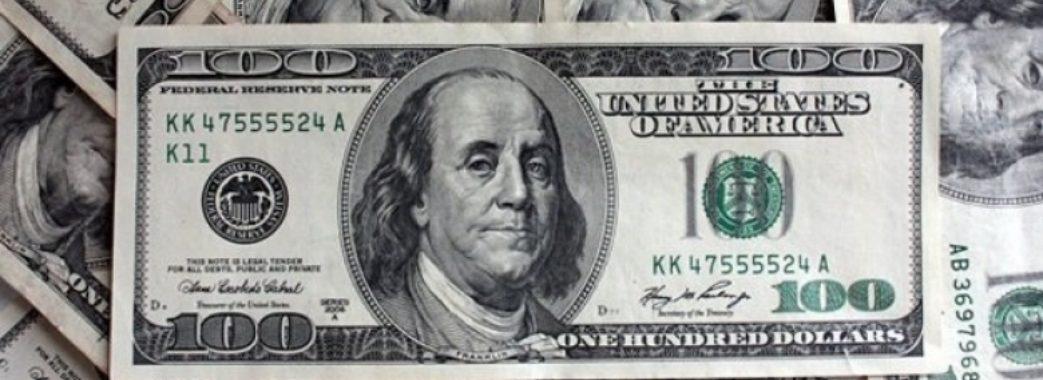 Курс долара в Україні побив місячний рекорд
