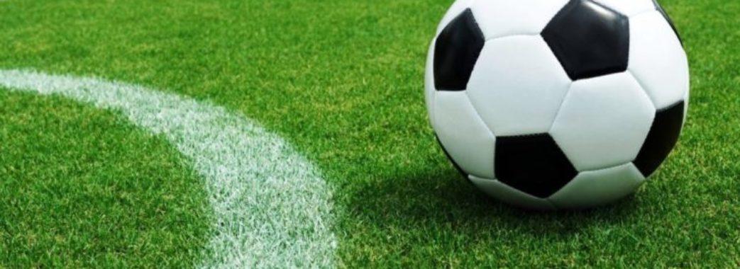 У Львові завершився чемпіонат Європи серед футбольних фанатів – «Eurofanz-2019».