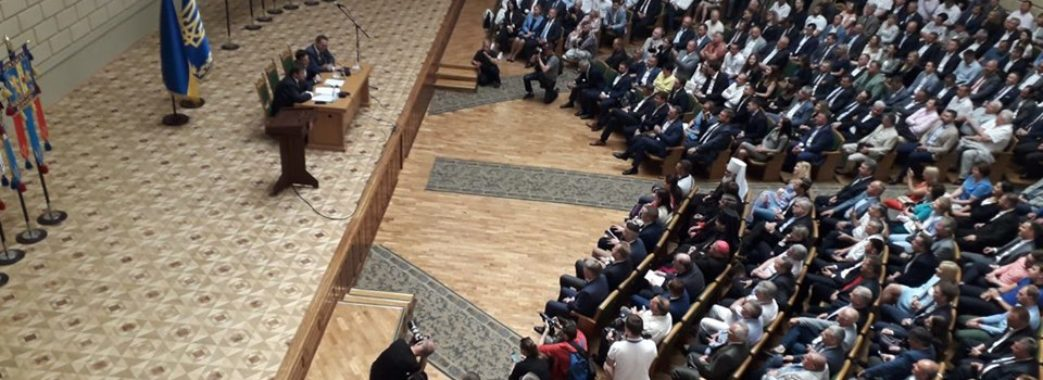 Зеленський представив нового голову Львівської ОДА