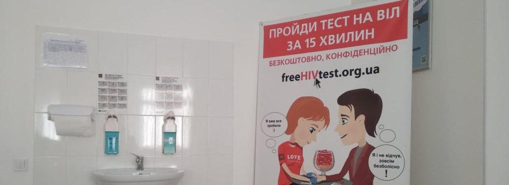 Львів`ян безкоштовно перевіряли на вірусні гепатити