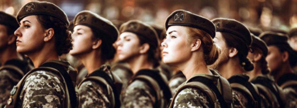З цього року в Академію сухопутних військ можуть вступати і дівчата