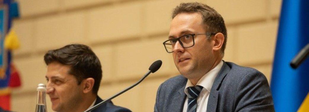 """""""Просто Маркіян"""": новий голова ЛОДА заборонив називати його по батькові"""