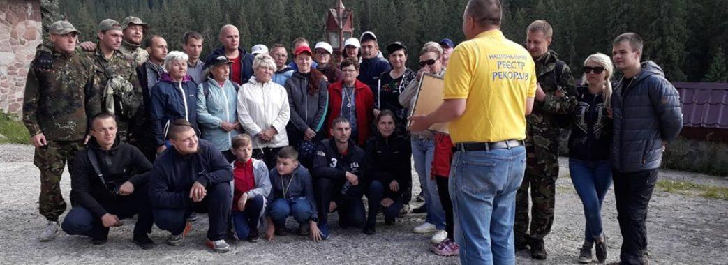 Новий рекорд України: група незрячих підкорила Говерлу