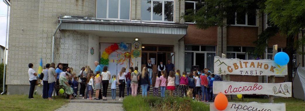 «Закупили спортивний інвентар та канцелярію»: переможці освітнього конкурсу на Миколаївщині організували дитячий табір
