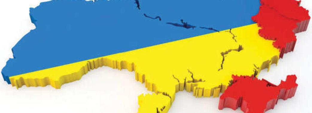 У парламенті запропонували «саджати» за невизнання Криму і «ОРДЛО» територіями України