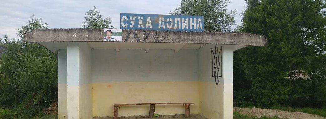 """""""По всій дорозі висять плакати"""": на Миколаївщині порушують """"день тиші"""""""