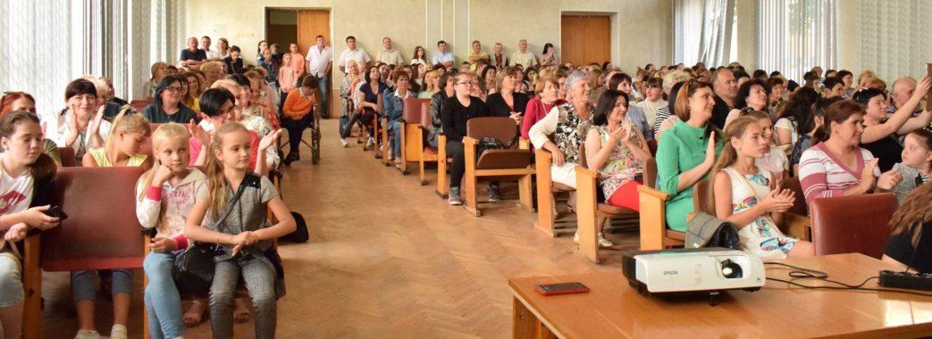 Оксана Бачинська дивилася концерт на її підтримку у соцмережі