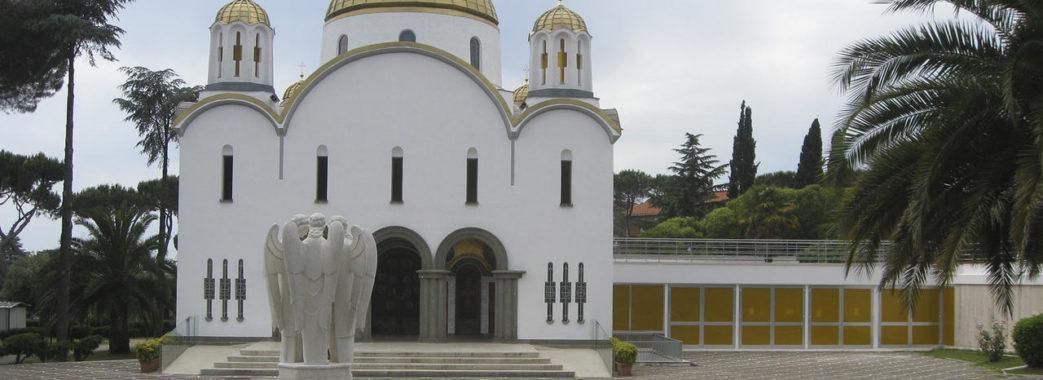 Львівську молодь запрошують у паломницьку подорож до Риму