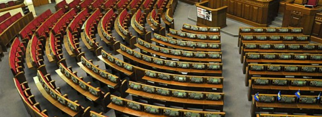 Хто не проходить до парламенту з чинних нардепів та політиків?: аналіз по округах України