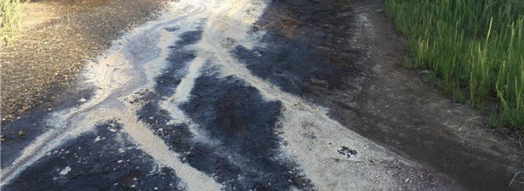 На Сколівщині витекло 50 тонн нафти (Відео)