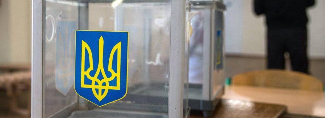 Стартували вибори до Верховної Ради: перелік кандидатів в округах Львівщини