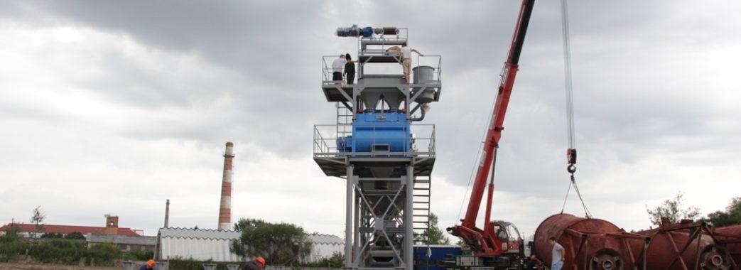 У Дрогобичі відкриють бетонний завод