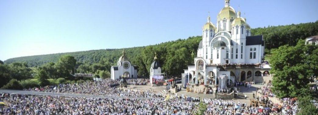 Християн кличуть на всеукраїнську прощу до Зарваниці