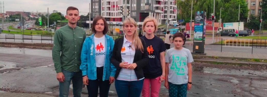 У Львові напали на волонтерів «Голосу»